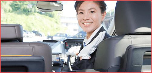 日本交通が働くドライバーに向けて伝えたいメッセージ。